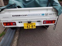軽トラ ステッカー