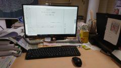 事務所での仕事